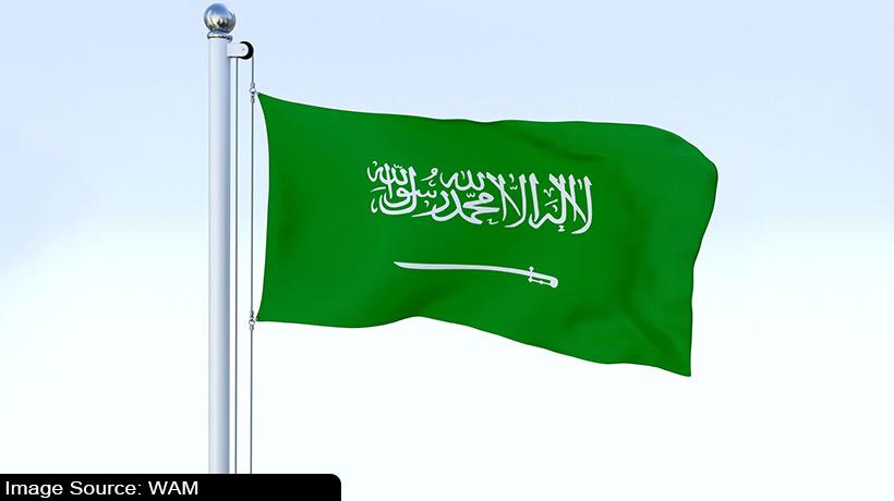 uae-president-condoles-death-of-saudi-princess-noura-bint-fahd-al-saud