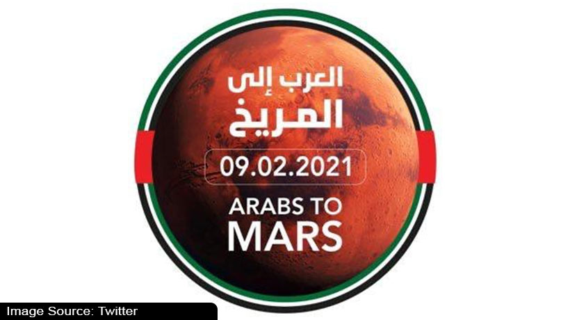 bahrain-tv-airing-uae's-hope-probe-mars-mission-live