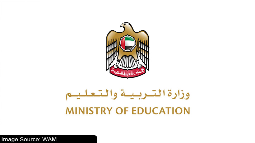 ajman-opts-for-distance-learning-in-schools-and-nurseries