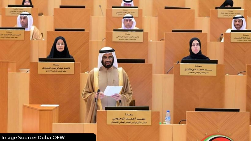 jobseekers-with-fake-degrees-to-be-slapped-with-aed1-million-fine