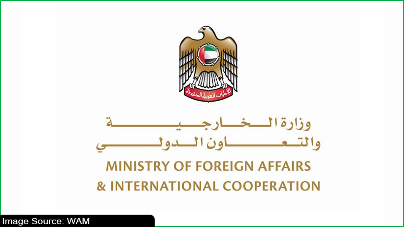 uae-strongly-condemns-houthi's-booby-trapped-attack-on-saudi-arabia