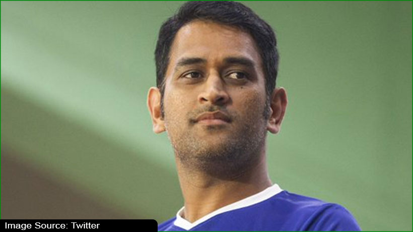 ipl-2021-ms-dhoni-arrives-in-chennai-to-join-csk-training-camp