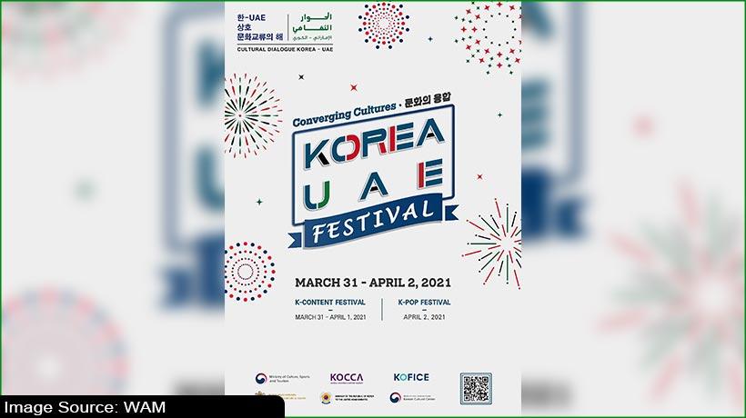 uae-korea-set-to-organise-'emirati-korean-festival'-from-31-march