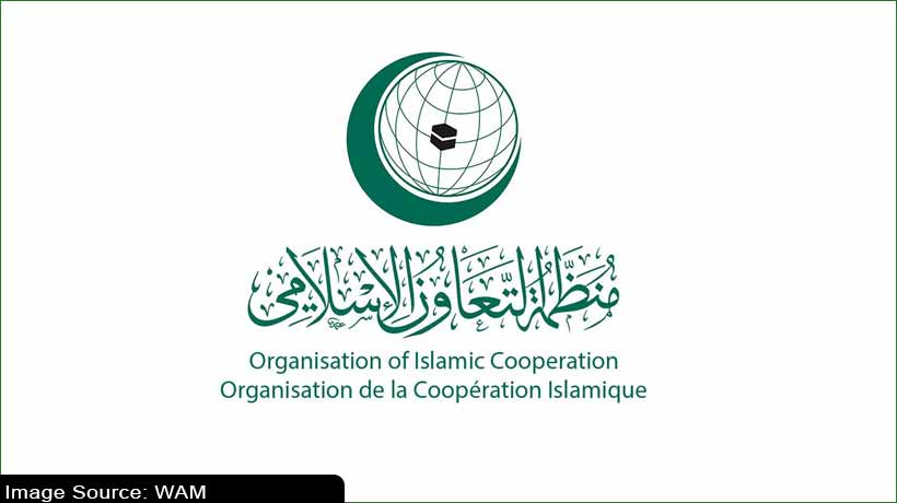 oic's-human-rights-commission-meet-for-17th-session