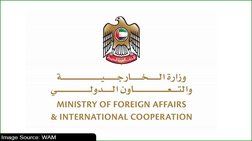 uae-denounces-houthi-militia's-drone-attack-on-saudi-arabia