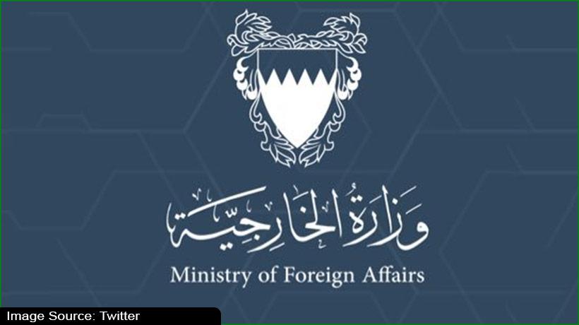 bahrain-condemns-houthi-militia-attacks-in-saudi-arabia