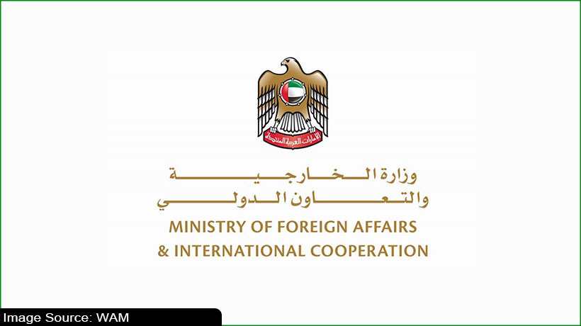 uae-condemns-attempted-booby-trap-attack-on-saudi-arabia