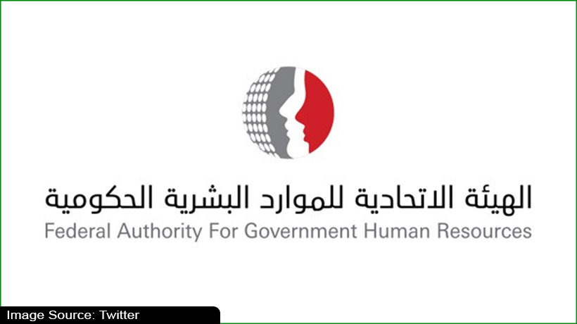 uae-announces-ramadan-timings-for-government-employees