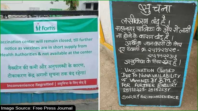 COVID-19: Several hospitals in Mumbai facing vaccine shortage
