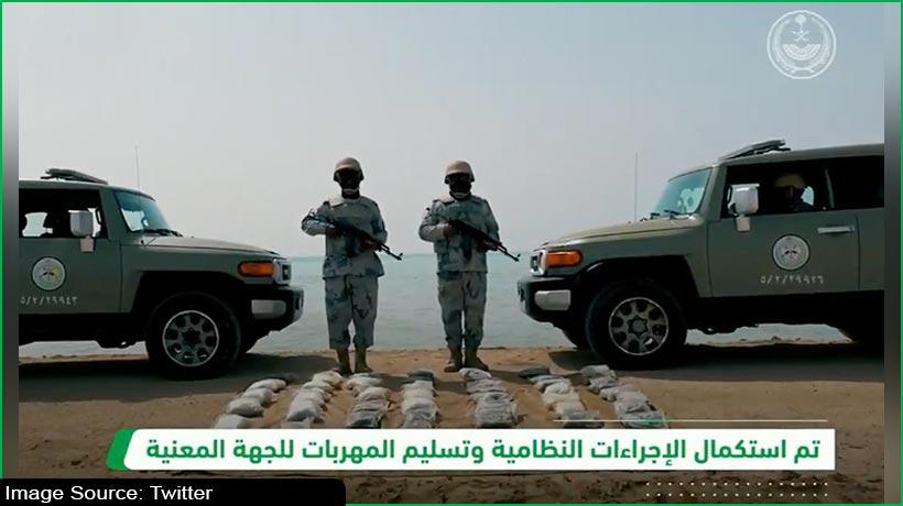 saudi-authorities-seize-245kg-of-narcotics