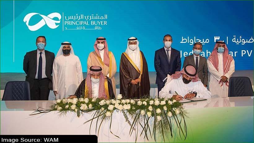 masdar-led-consortium-starts-work-on-300mw-solar-plant-in-saudi-arabia