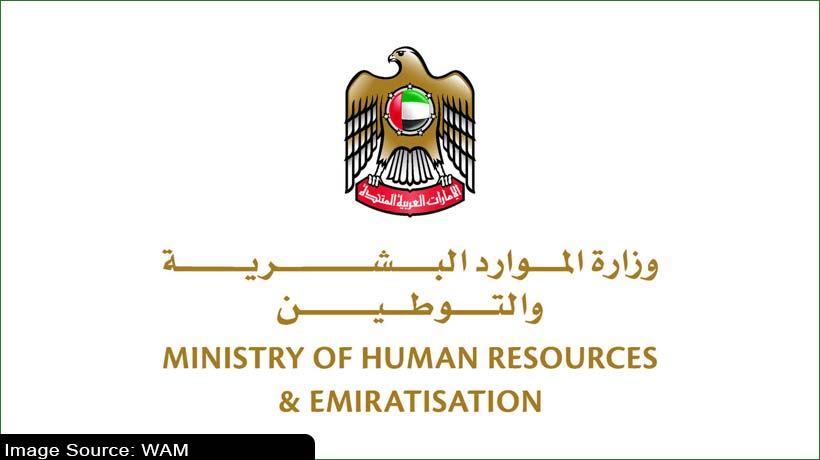 ramadan-2021:-uae-reduces-private-sector-employees'-working-hours