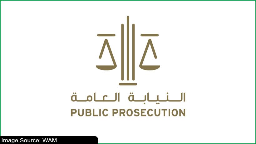 uae-public-prosecution-issues-warning-against-illegal-fundraising