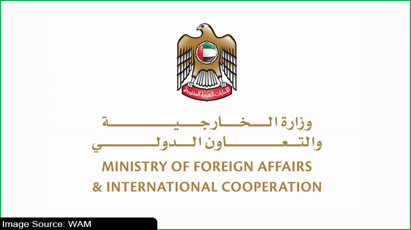 uae-sends-food-to-egypt-during-the-holy-month-of-ramadan