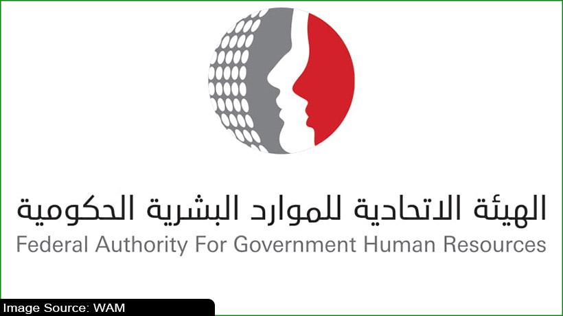 Ramadan 2021: UAE announces Eid al-Fitr holiday for federal entities