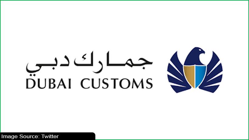 खाड़ी देशों में सबसे रचनात्मक विभाग 'दुबई कस्टम'