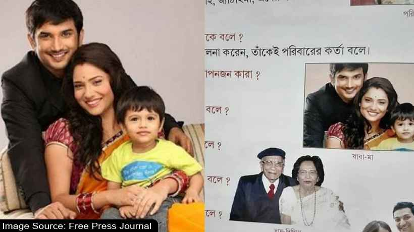 bengal-uses-sushant-singh's-'pavitra-rishta'-pic-to-depict-perfect-family