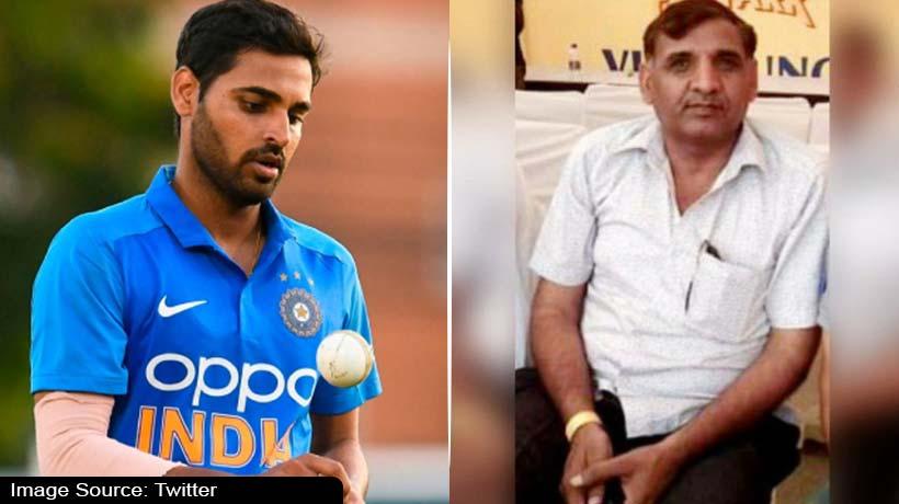 indian-cricketer-bhuvaneshwar-kumar's-father-passes-away