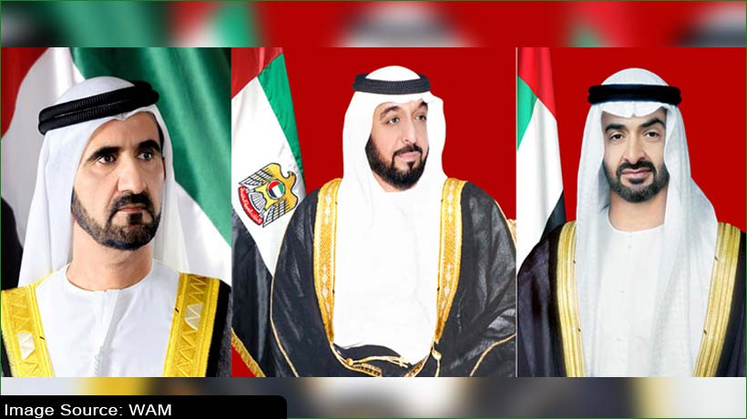 uae-leaders-express-condolences-on-death-of-saudi-princess