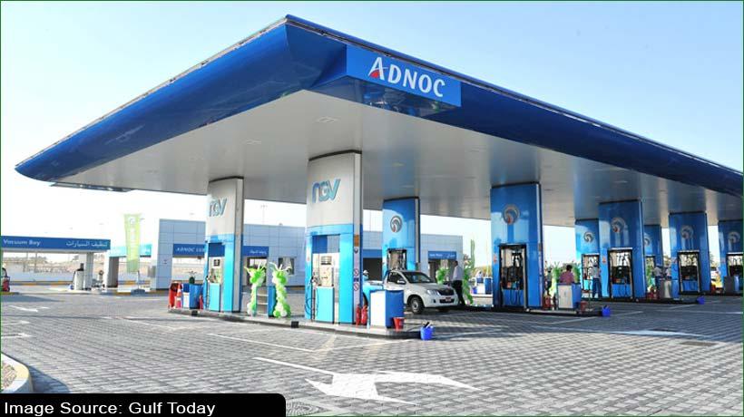 यूएई में जून महीने में इस कीमत पर मिलेगा पेट्रोल-डीजल