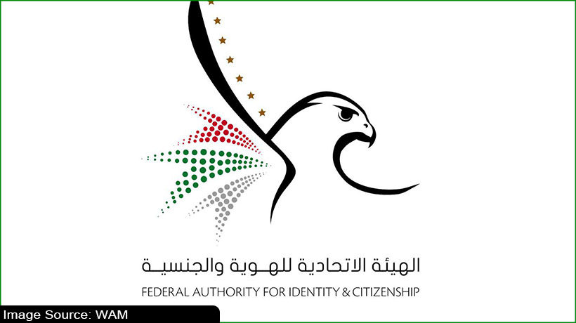 Federal Authority commences issuing upgraded Emirates Identity Cards