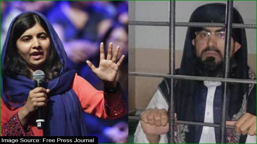 मलाला यूसुफजई पर आत्मघाती हमले की धमकी देने वाला गिरफ्तार