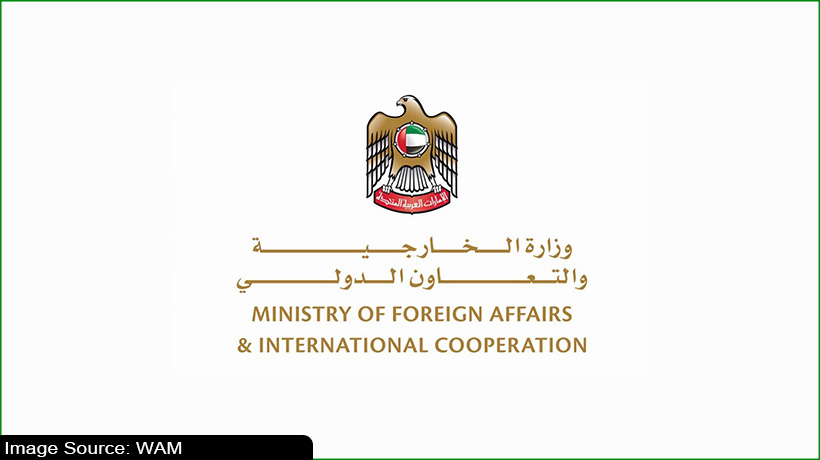 uae-denounces-houthi-drone-attack-targeting-saudi-arabia