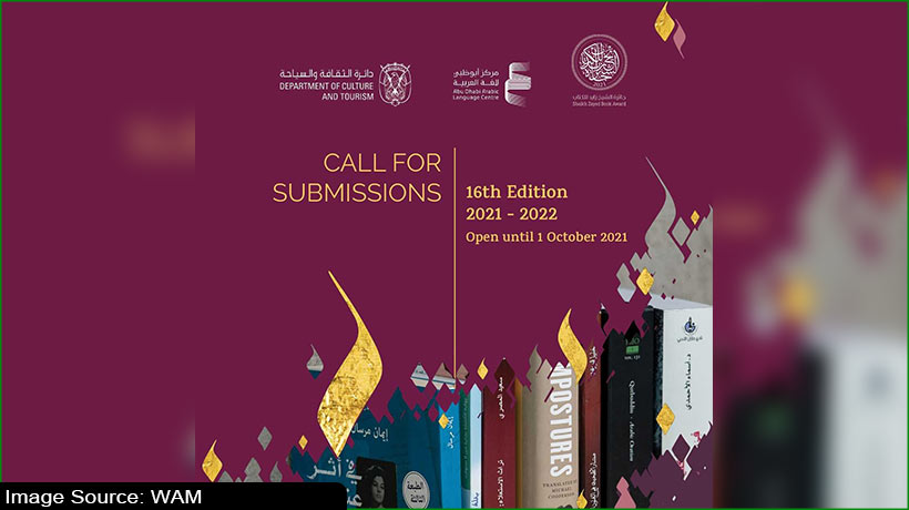 sheikh-zayed-book-award-seeks-submissions-for-16th-edition