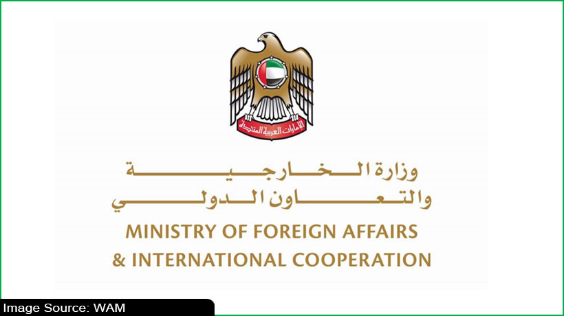 uae-denounces-attempted-houthi-attack-in-saudi-arabia