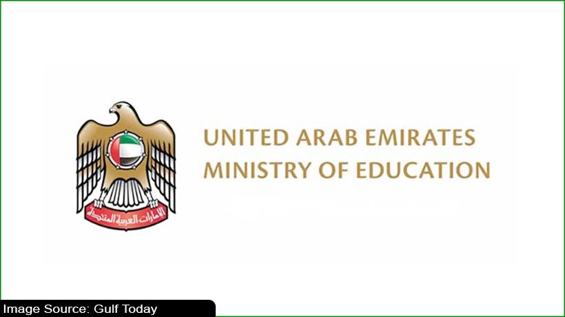 uae-ministry-suspends-four-universities