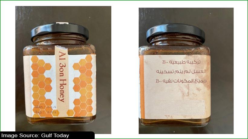 'al-3on-honey'
