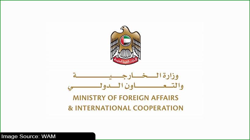 uae-denounces-houthi-attack-on-saudi-arabia